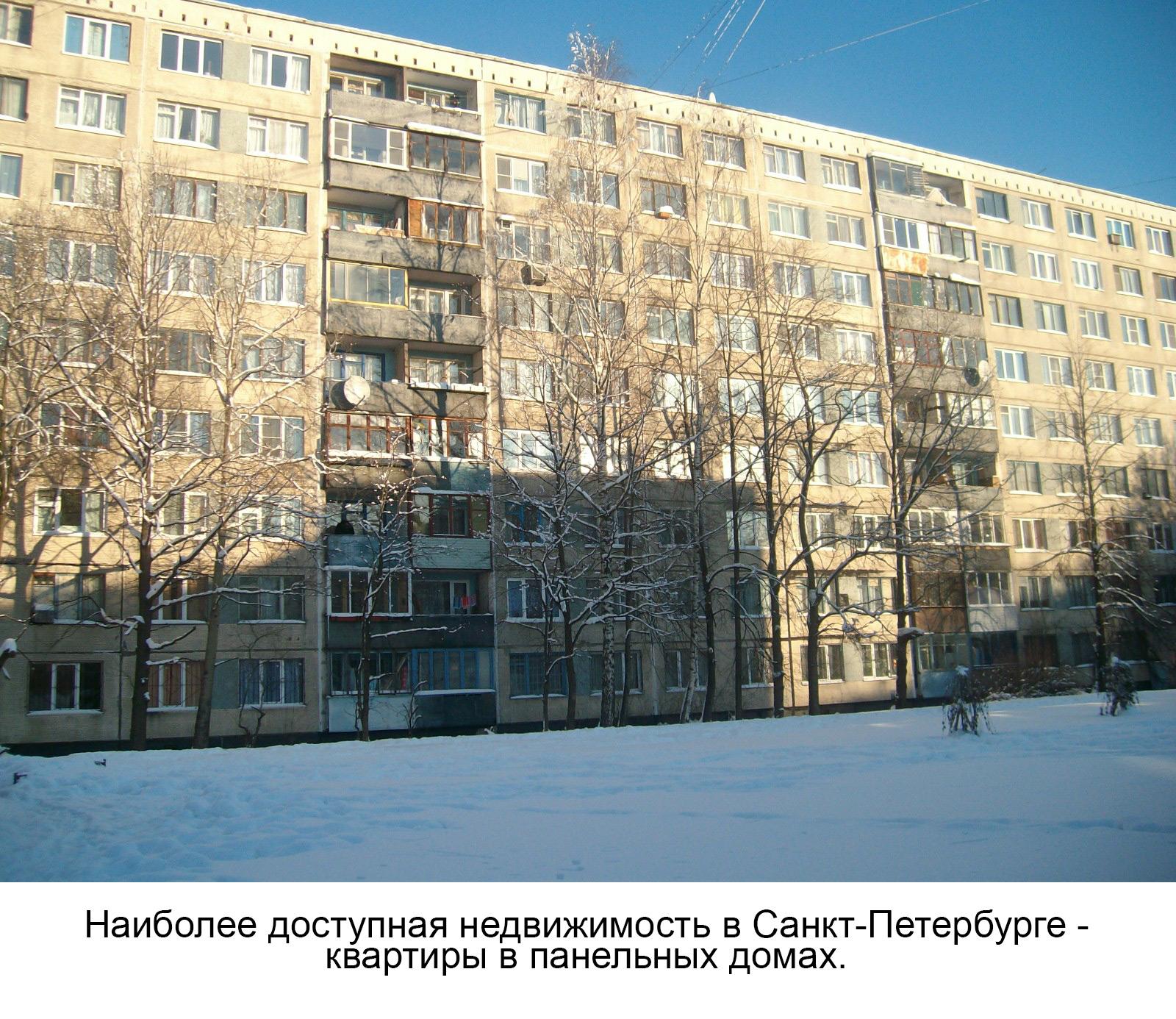 знакомства в санкт петербурге и ленинградской области